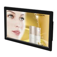 Wall Mount Advertising Player